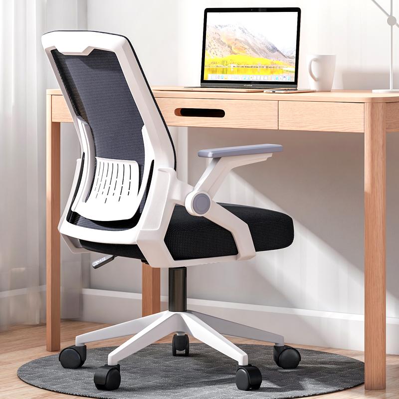Офисные стулья / Компьютерные кресла Артикул 570320423499