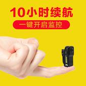 微型监控小型摄影头高清迷你型摄像机便携记录仪随身录像机超长DV
