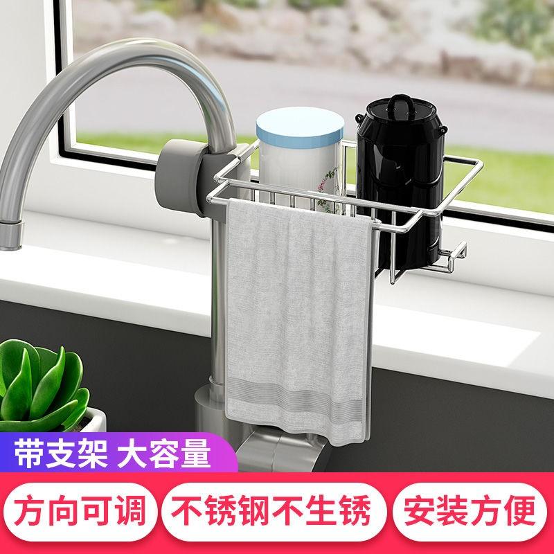 水糟物置架厨房神器沥水置物架水龙头水池抹布不锈钢洗碗布收纳整