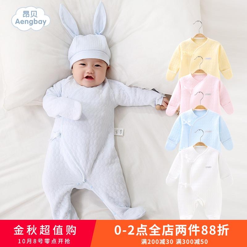 Aengbay婴儿连体衣宝宝夹棉哈衣0-3个月保暖衣连体哈衣秋冬新生儿限20000张券