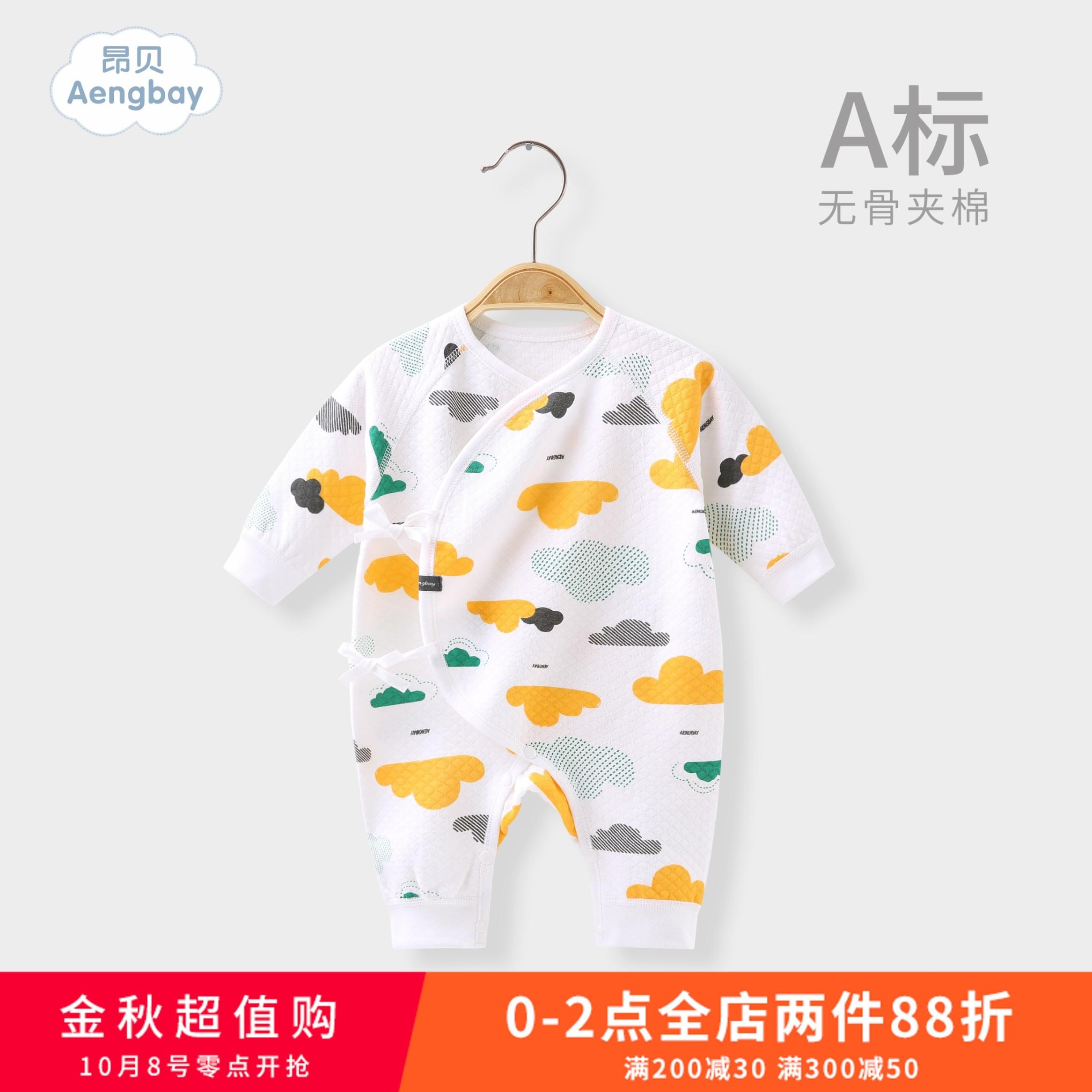 49.00元包邮昂贝婴儿衣服秋冬季薄款纯棉夹棉0-3个月6婴幼儿连体衣新生儿哈衣