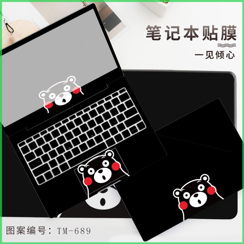 Suitable for Xiaomi Hongmi 6-generation 13.312.5pro 15.6-inch hand-painted new accessories laptop film