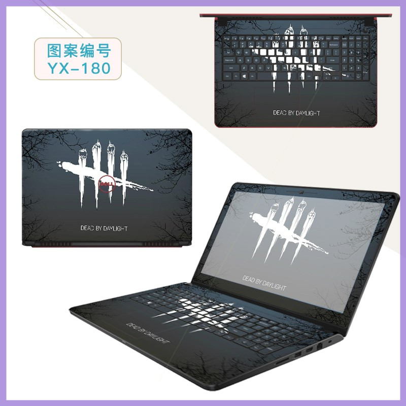 Ge62 6qcgl73 8regt60gs70 film protection accessories for MSI gs72 laptop