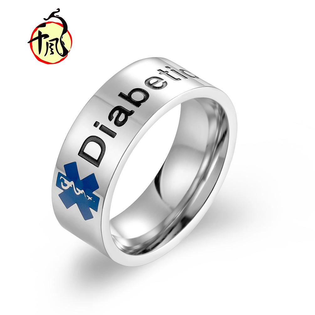 突发性致命疾病标识生命之星钛钢戒指  病患危急急救醒目提示指环