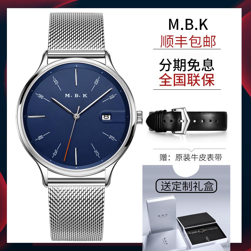 MBK欧美进口飞行家复古手表男潮流正品防水机械手表男士腕表男表