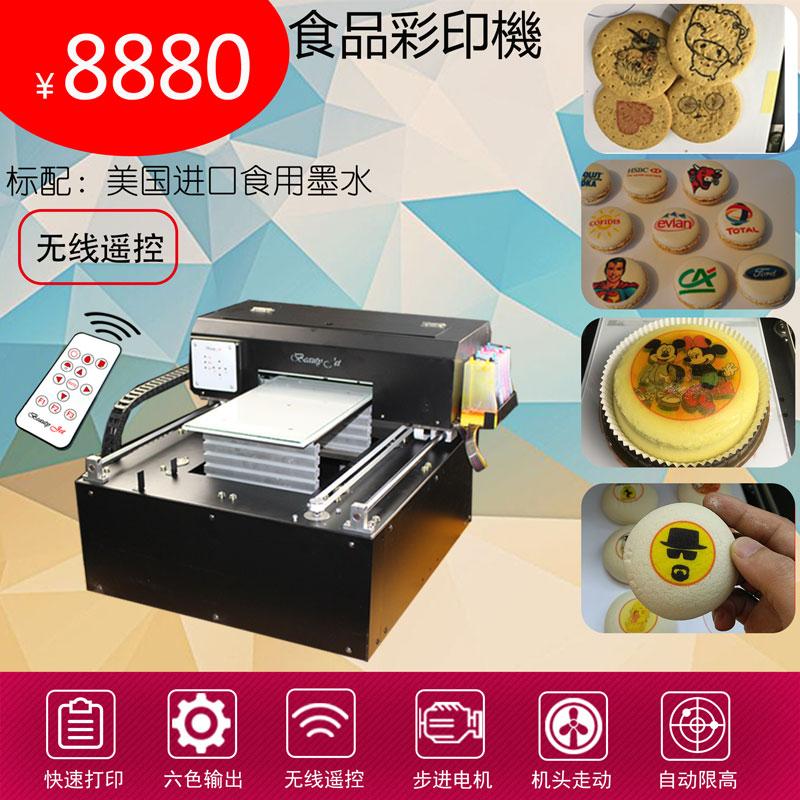 A 4食品プリンタ3 d食用印紙機プリントケーキケーキマカロンキャンディーチョコレートオブラート