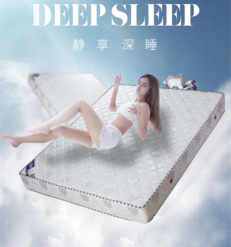 席梦思床垫1.8米1.5双人床1.2单人 经济型软硬适中3e椰棕弹簧垫子,可领取10元天猫优惠券