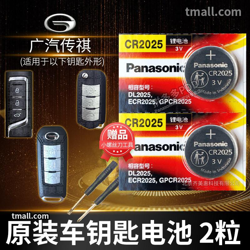 Батареи / Блоки питания Артикул 557392993937