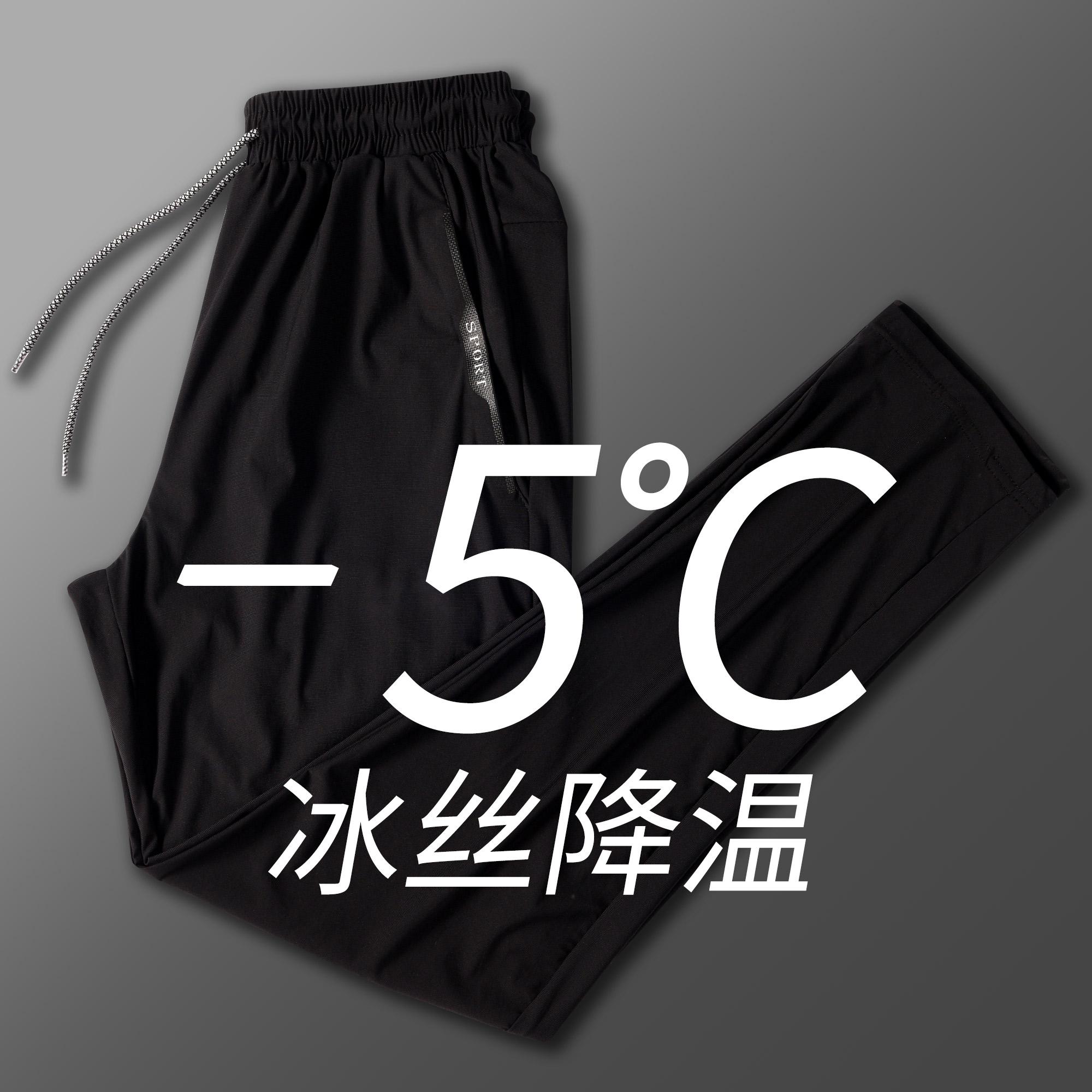 空调裤子男士夏季冰丝长裤休闲裤速干薄款加肥加大码胖子宽松直筒图片