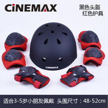 Cinemax S1 Children's Cycling Balance Bike Sports Wheel Skating Helmet Safety Hat Protector Suit for Men and Women