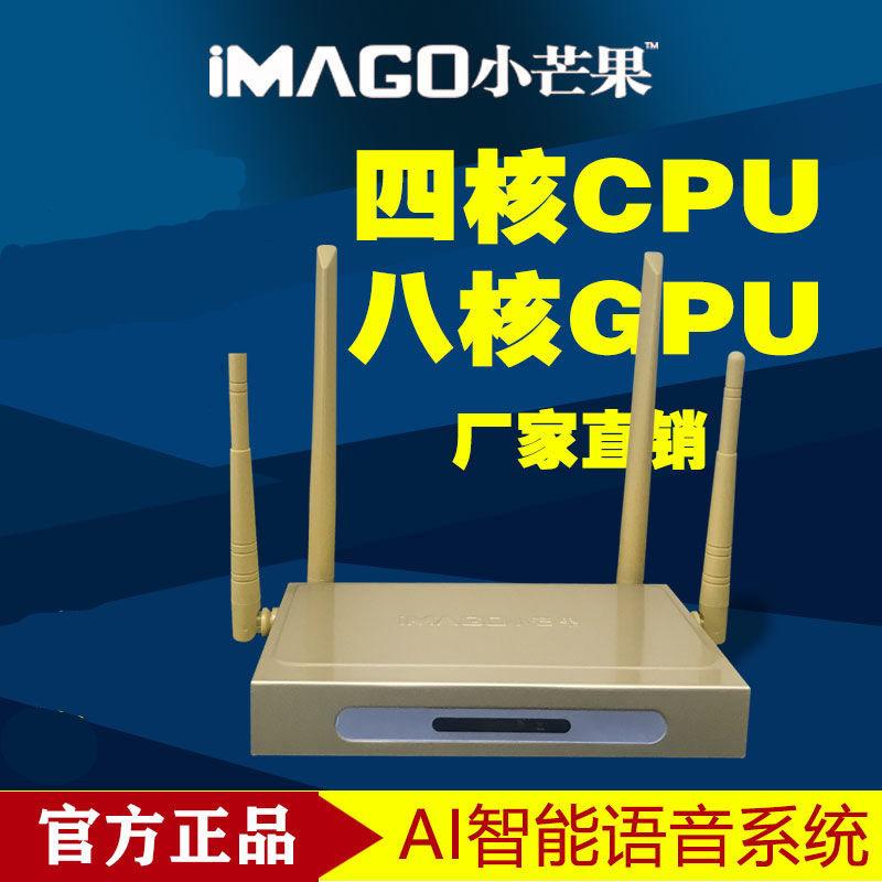 正品小芒果无线高清机顶盒I9二代网络电视盒子无线WiFi播放器 Изображение 1