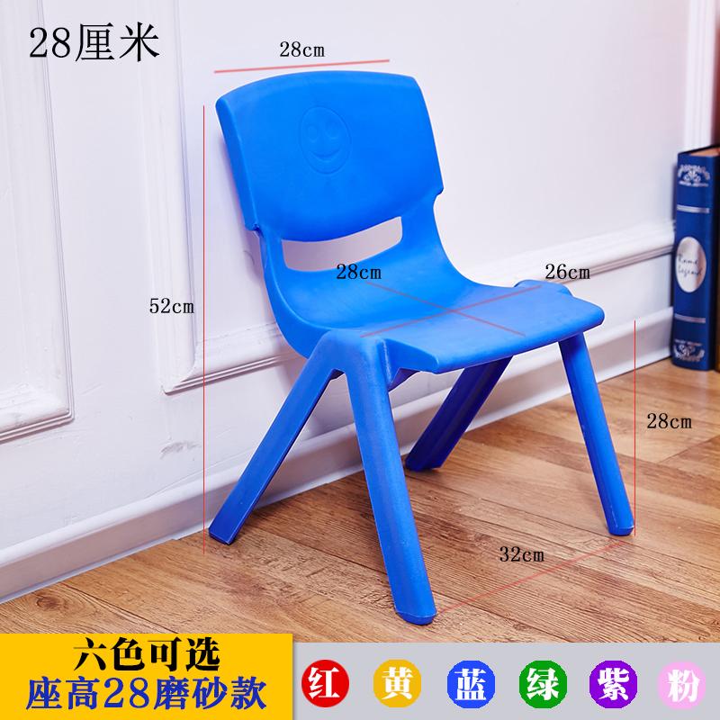 Детский сад спинка стула сгущаться ребенок стул ребенок стул пластик ребенок стол стул домой скольжение стул