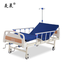 Machen household double Shake nursing bed multifunctional medical bed paralyzed patient medical bed elderly lifting hospital bed