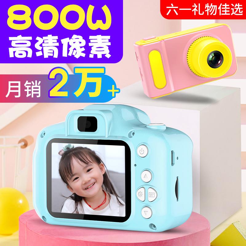儿童数码相机玩具可拍照宝宝迷你照相机女男孩卡通小单反生日礼物