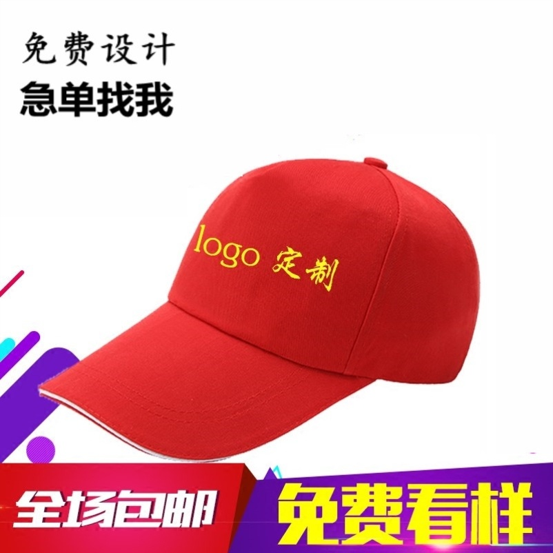 Traffic counsellor hat driving school students yellow and red civilization persuading community volunteers spring outing activities Sun Children