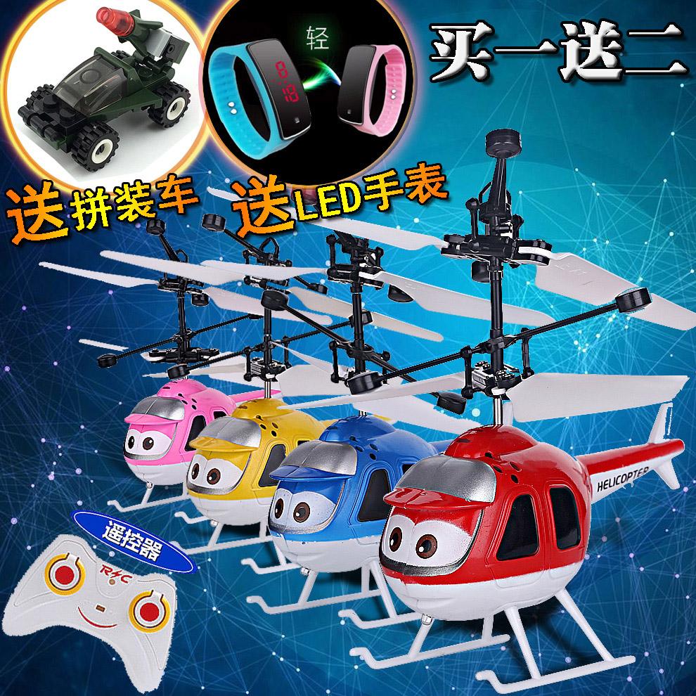 小号直升飞机感应男孩乐迪特技玩具男女童耐摔遥控超级飞侠飞机
