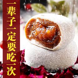 成都特产三大炮锦城记网红大福雪媚娘甜品四川联名款零食休闲食品