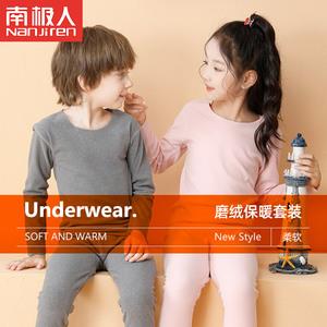 儿童保暖内衣套装女童衬裤棉毛衫