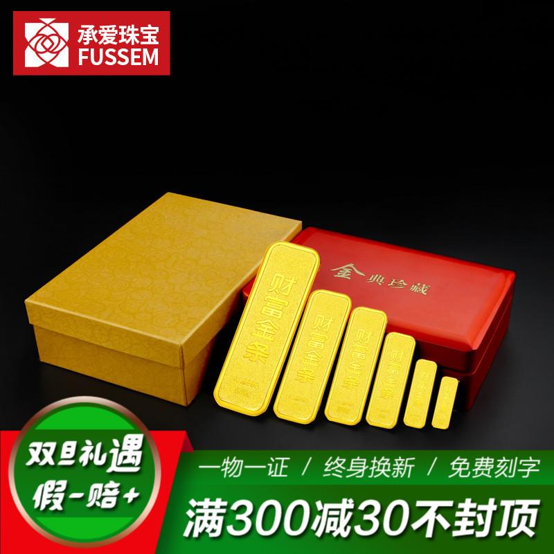 投资贵金属中国黄金条5g10g金砖生肖礼品收藏回购999足金24k纯金