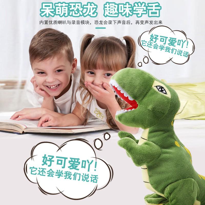 Интеллектуальные игрушки / Куклы Артикул 614824329984