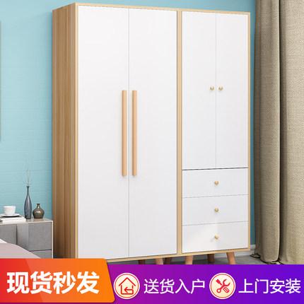 衣柜简约现代经济型家用两门衣柜北欧小户型储物衣橱组合卧室家具