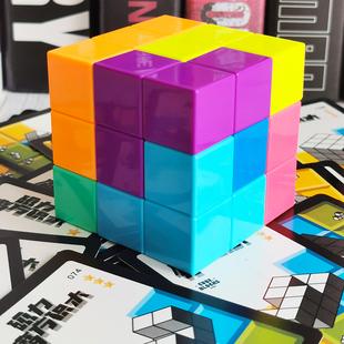 索玛立方体方块立体七巧板智力积木