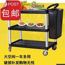 小型专用客房饭店收碗车流动c商用多功能不锈钢餐车推车三层早餐