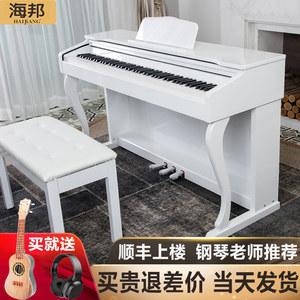 海邦钢琴电钢琴88键重锤智能家用专业成人初学者数码儿童电子钢琴