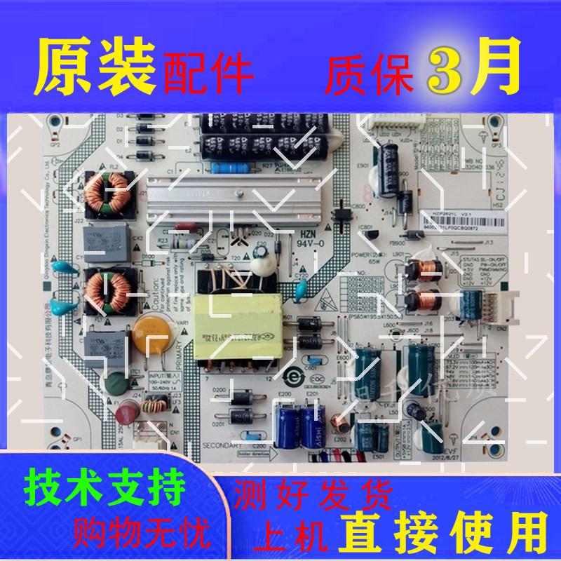海尔le32h300液晶电视电源板