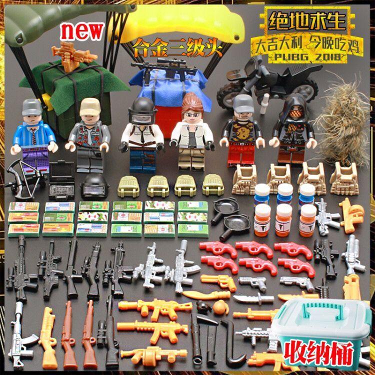 益智拼插拼装积木儿童玩具植物大战僵尸我的世界绝地求生简单小盒限3000张券