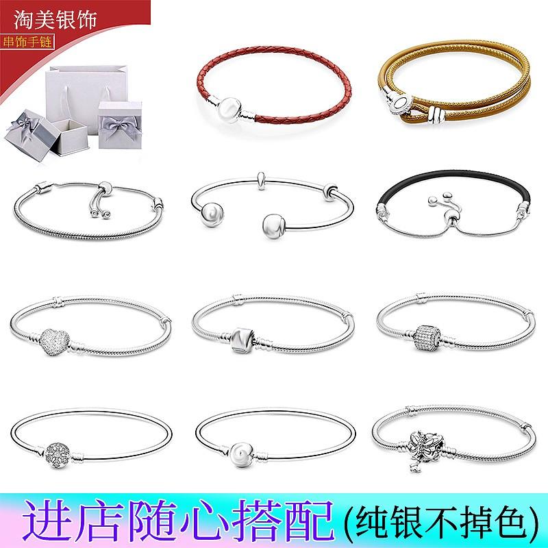 Pando Latin American Beads Bracelet female DIY Beaded pure silver Pando style Loose Pearl leather rope bracelet snake bone chain