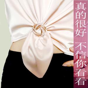 夏季防滑衣角打结扣女收腰下摆衣角扣环 t桖 百搭丝巾扣两用胸针