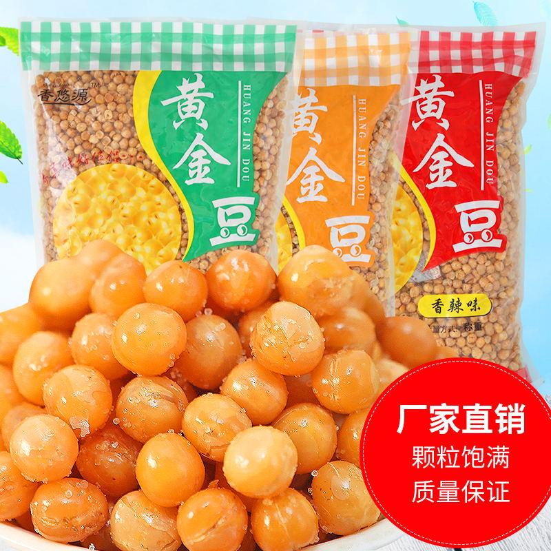 Golden bean new fried pea crispy roast beef flavor spicy 5 Jin special nuts snack leisure zero