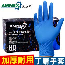 爱马斯一次性手套加厚乳胶手术美容食品餐饮医生专用丁腈橡胶手套图片