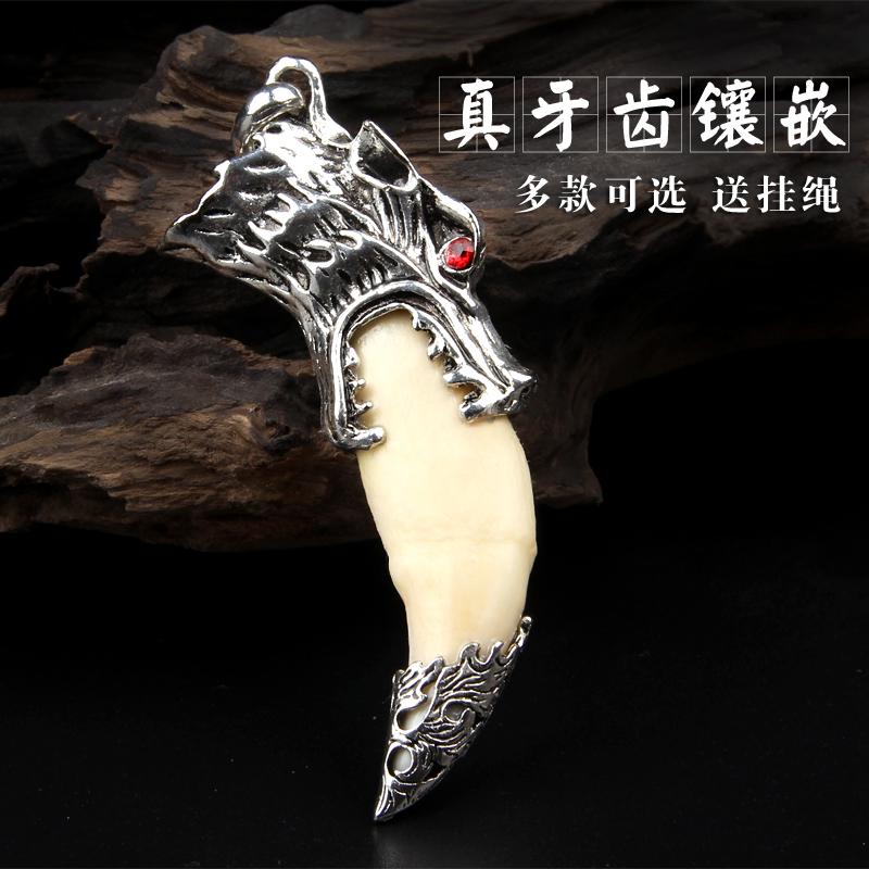 狼牙吊坠项链藏银纯镶嵌牙套牙尖真狗牙男女士辟邪本命年挂件饰品