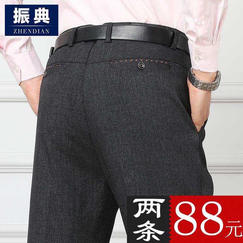 春秋季爸爸装中年男裤子40-50岁宽松中老年人男士休闲西裤夏薄款
