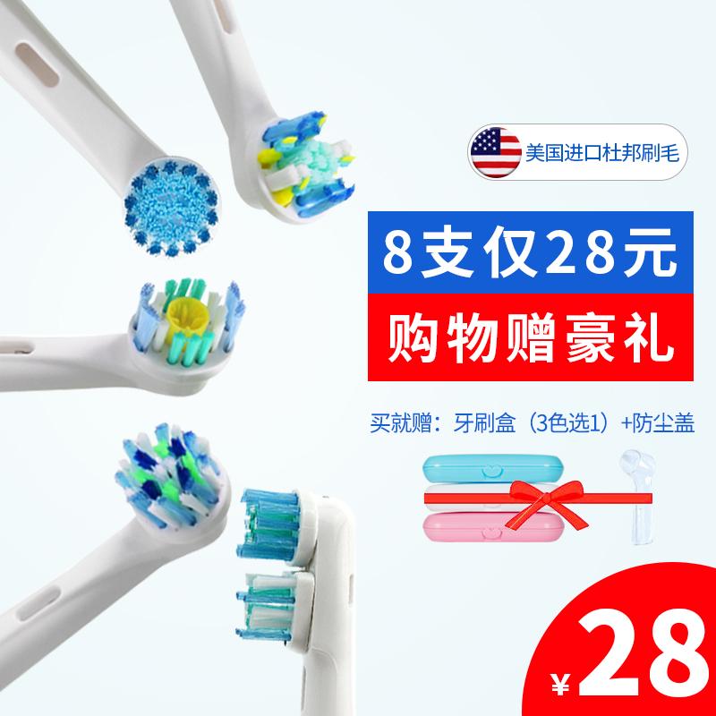 Электрический зубная щетка глава eb20/eb50 применимый европа музыка заменять d12/d16/d20/3757/3709/db4510B
