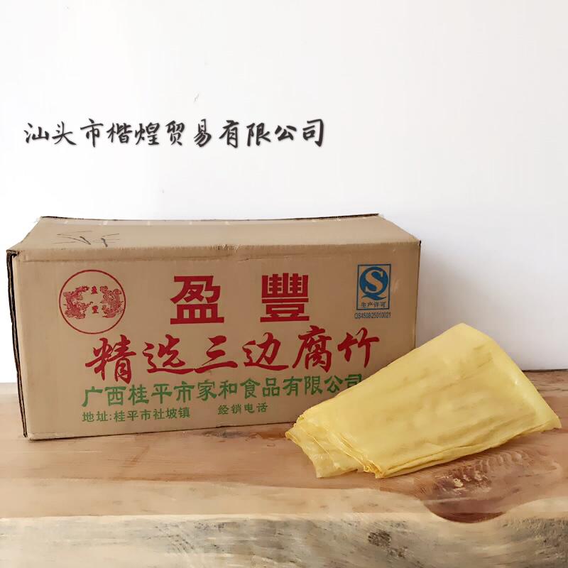 �V西特�a精�x三�腐竹 豆腐皮 汕�^牛肉火�配搭18斤�糁� 1件包�]