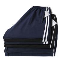 校裤男深蓝色小学生高中初中童黑色裤子两条杠两道杠女夏季校服裤