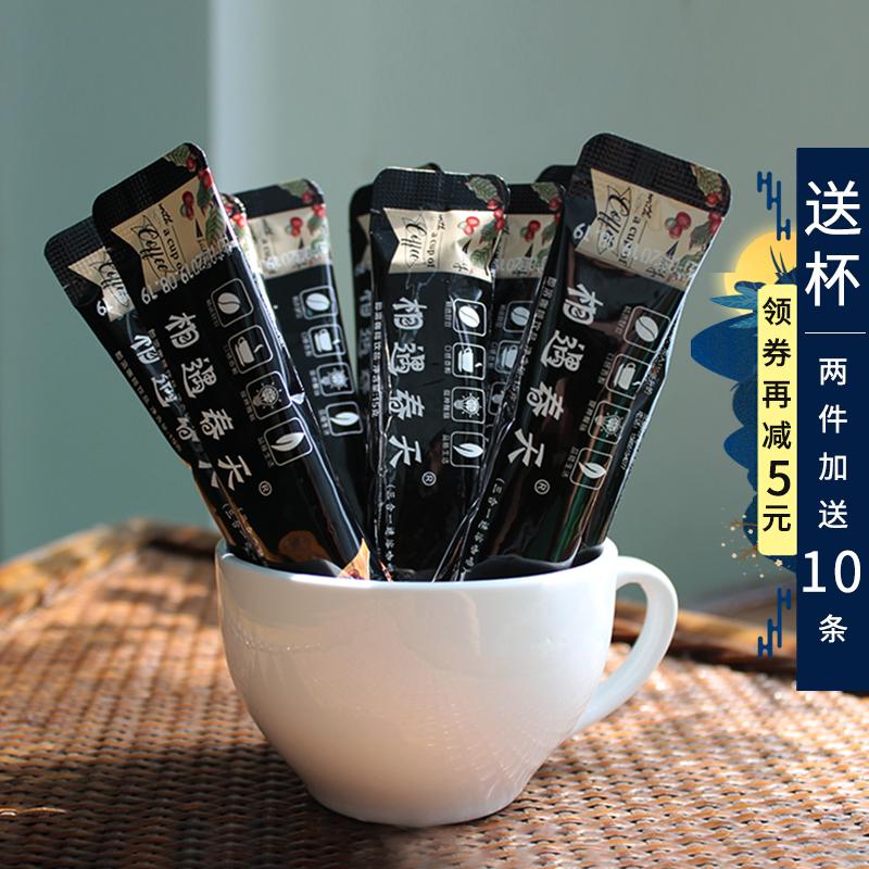 送杯|咖啡粉 MEET香醇浓郁特浓速溶咖啡三合一咖啡粉特浓提神50条,可领取10元天猫优惠券