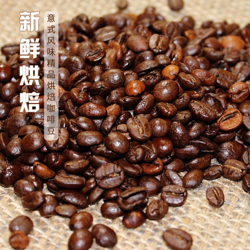 相遇意式特浓深度烘焙低拼配酸炭烧风味烘焙咖啡豆可代磨粉227g,可领取10元天猫优惠券