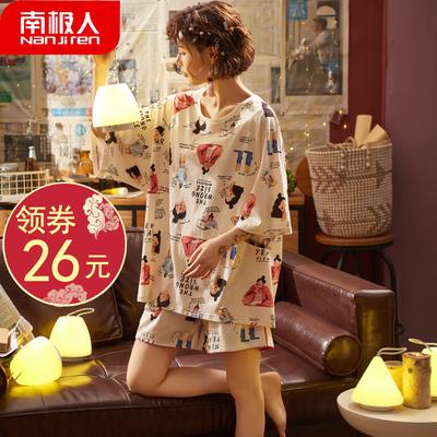 南极人夏季大码睡衣女短袖短裤纯棉宽松薄款韩版两件套家居服套装