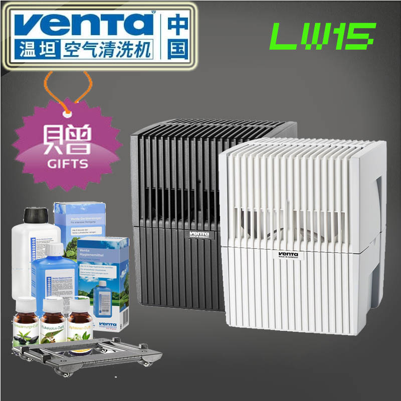 [亿可环保电器空气净化,氧吧]venta空气清洗机无耗材净化器加湿月销量0件仅售5880元