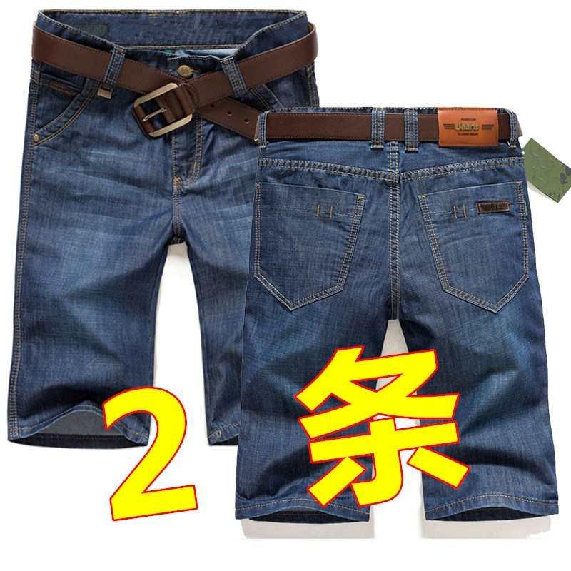 男牛仔短裤五分裤薄款男式夏装加肥加大码休闲夏季中年七分中裤42