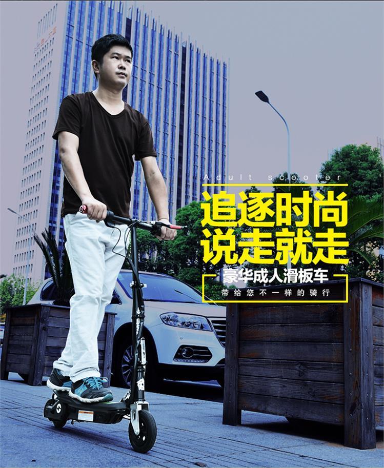 10公里代驾电动滑板车成人电动车10-10新券