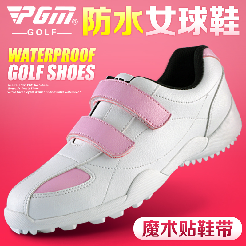 preferential! Golf shoes womens sports shoes Velcro lace elegant womens shoes super Waterproof Golf Shoes