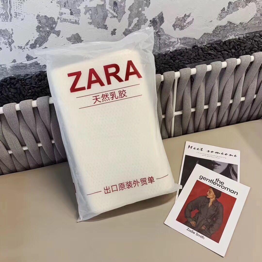 Zara乳胶驱蚊记忆枕158.00元包邮