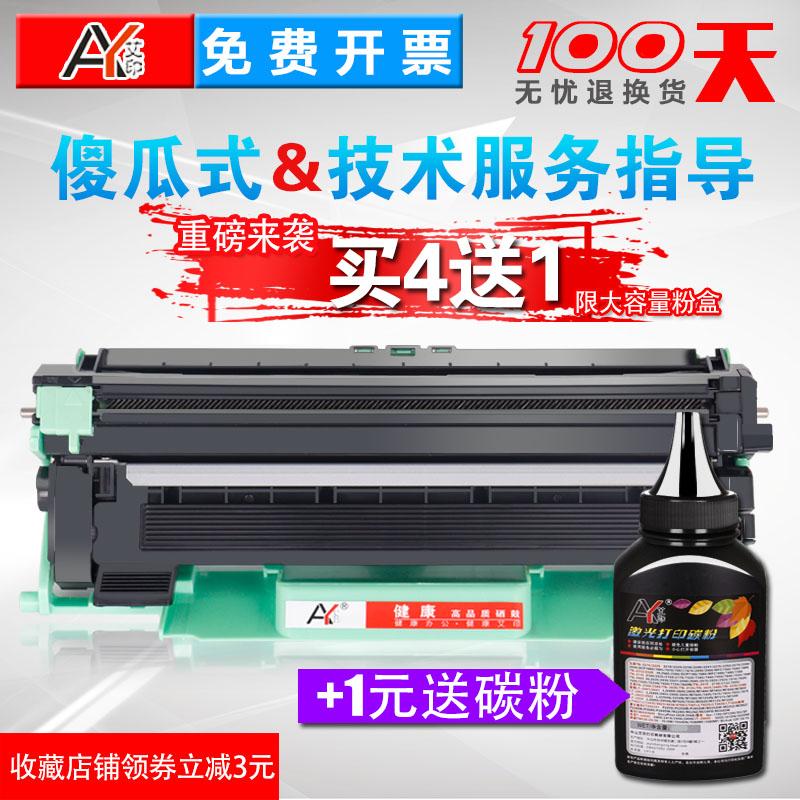艾印适用兄弟TN-1035粉盒HL1208 1218W 1118 DR1035激光一体复印打印机硒鼓墨盒墨粉碳粉碳粉盒墨粉盒 非原装