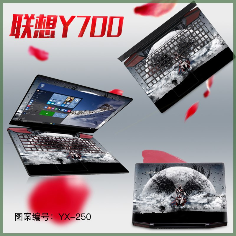 D260s30 10 506va315 53g 500r laptop film protection accessories for Acer