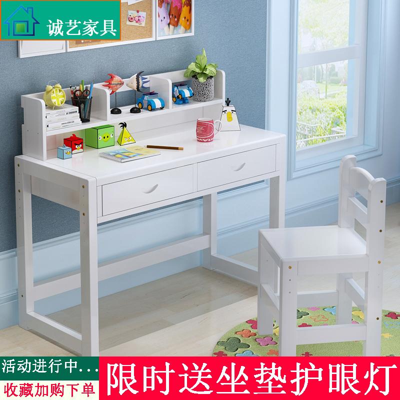 实木儿童学习桌写字桌小学生书桌椅套装组合男女孩家用可升降宜家